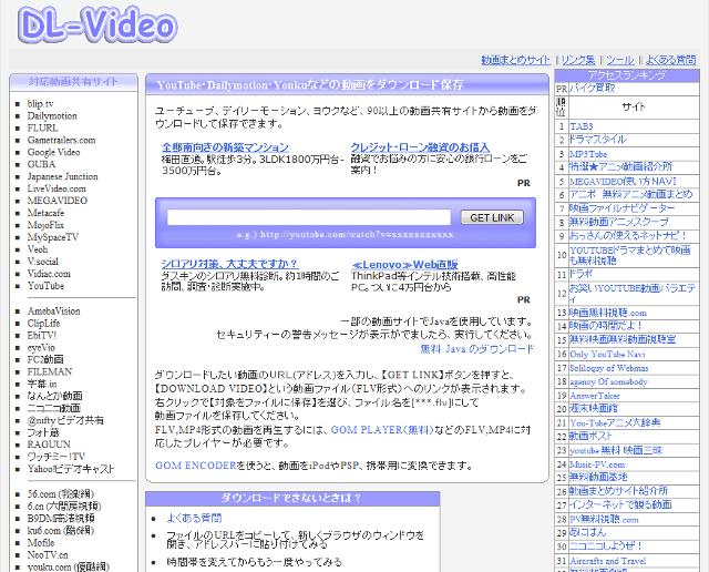 DL-Video
